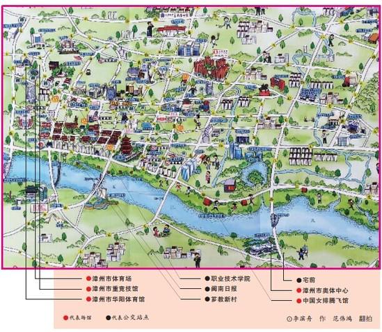 青岛李沧区小学足球场地图