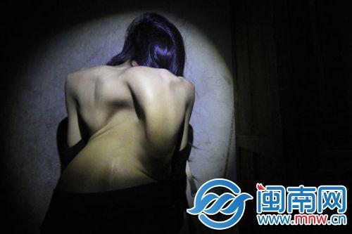 韩国电影扭曲诊所