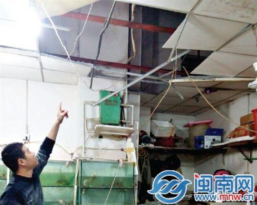 """老板娘海鲜市场_曝长沙马王堆海鲜水产市场售卖有毒""""死虾蟹"""""""